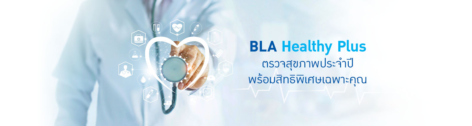 Banner BLA Healthy Plus