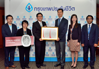 Bangkok Life Assurance received ISO/IEC 27001:2013