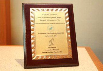 Best Quality Management Award 2012