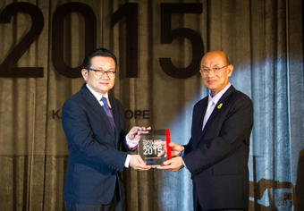 Thailand Top Company Awards 2015