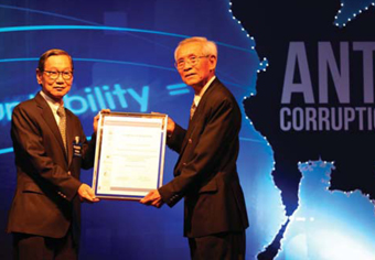 Thailand Alignment Private Practice in Anti-Corruption Member Award (IOD)